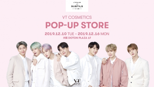 (DOTON PLAZA) VTXBTS PERFUME POP UP STORE 好評より再開❤╰(*°▽°*)╯