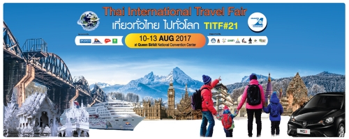 TITF(Thai International Travel Fair)ブース案内